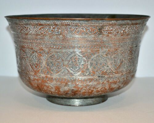Old Antique Islamic Safavid Copper Tinned Engraved Persian Large Bowl Vntg