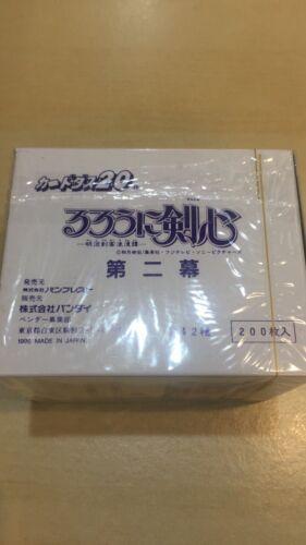 Rurouni Kenshin Carddass Part2 white box