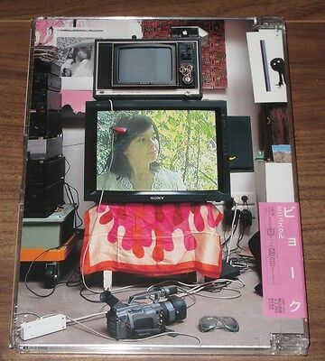 Still sealed! PROMO issue! Bjork JAPAN DVD more listed MINUSCULE Archive Series