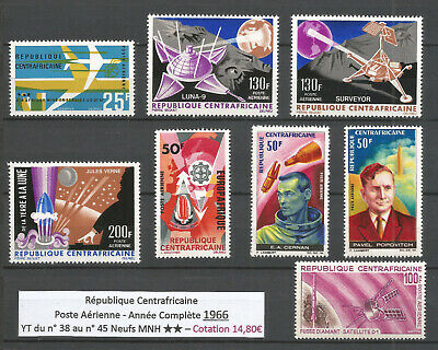Central African Republic 1966 - Air Mail - Complet Year - YT 14, 80€ MNH **