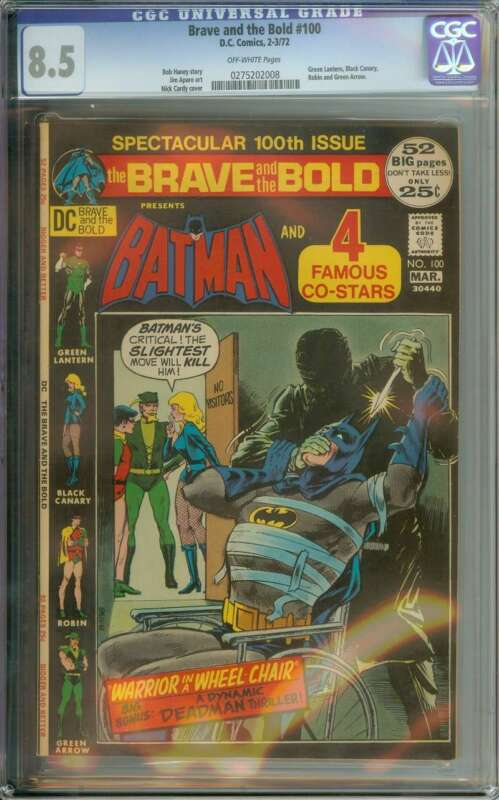 BRAVE AND THE BOLD #100 CGC 8.5 OW PAGES