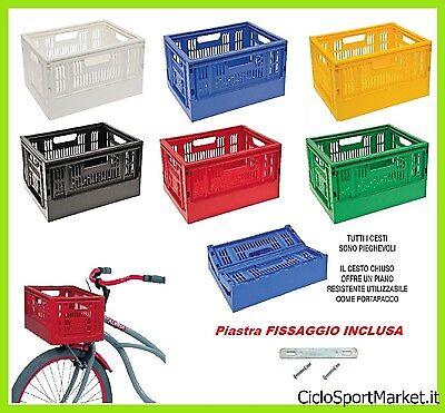 Cesto Cestino a Cassetta PIEGHEVOLE in Plastica RESISTENTE - Per Bicicletta