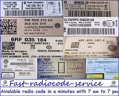 Unlock VW radio code RCD310 510 RCD210 RNS300 RNS310 RNS315 *Fast* Really fast * for sale  Shipping to United States