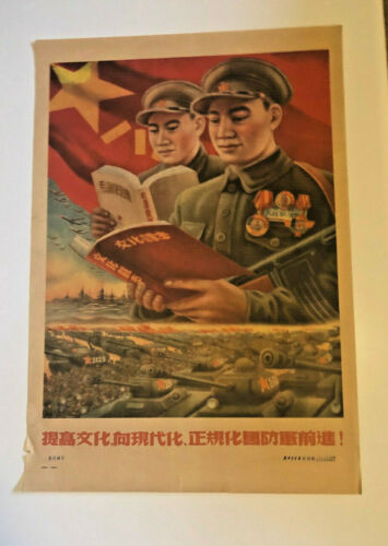 Vintage Chinese Cultural Revolution Poster - Soldiers Reading the LittleRed Book