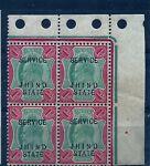 msksur68 Stamps