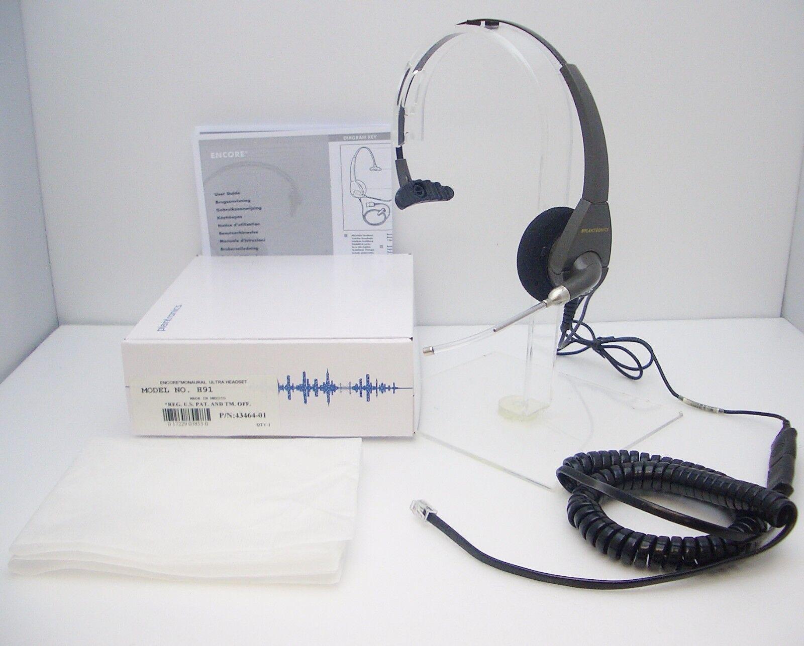 HW121N-BB Headset for Cisco 7841 7961 7965 7970 7971 7975 7985 8941 8945 8961 IP