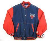 Vintage Jordan Jacket