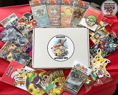 Official Japanese Pokemon Cards, Packs, Christmas Gift, Charizard? MYSTERY Box