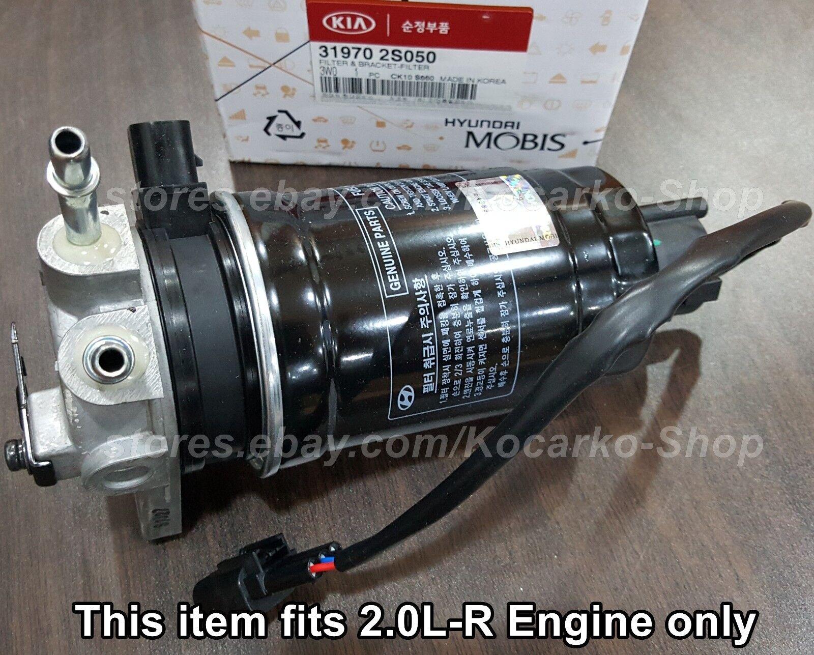 Fuel Filters Ebayshopkorea Discover Korea On Ebay 2012 Kia Sorento Filter Oem Bracket Assy Hyundai Tucson Sportage 2014 2015 319702s050