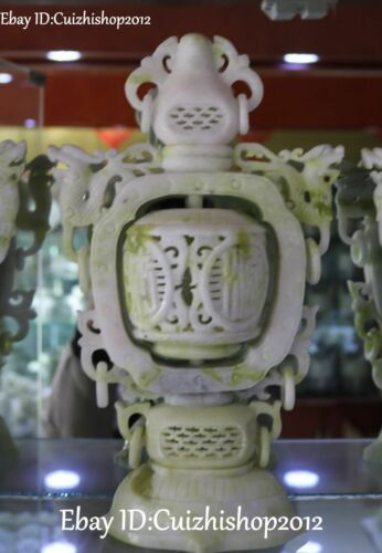 "13"" Natural Lantian Jade Carving Hollow Dragon Beast Flower Bottle Vase Statue"