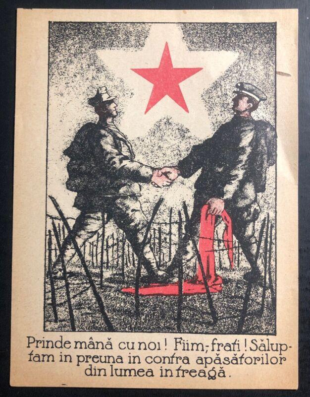 Original Germany WW1 Leaflet Drooped On Romania Pro Communist Shake Hand W Us