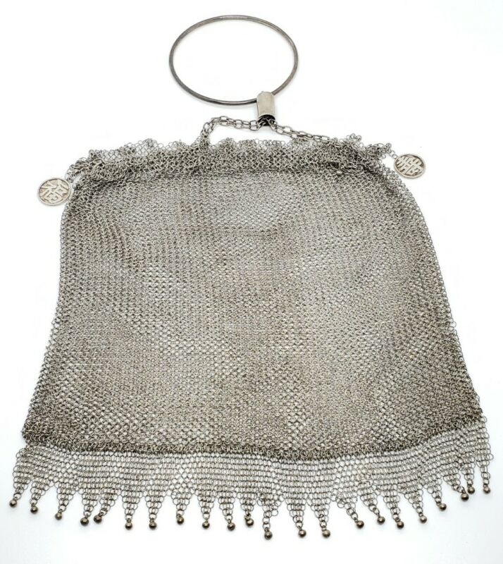 Antique Georgian Cumshing China Trade Solid Silver Chain Mail Draw String Purse