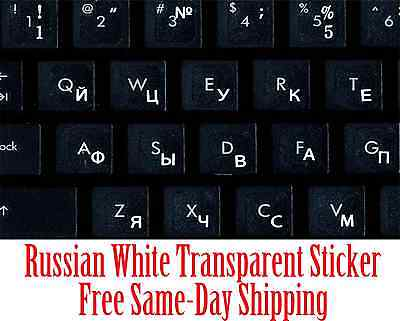 Russian White Keyboard Transparent Sticker Printed In Korea No reflection!