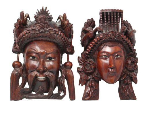 Vintage Set Chinese Emperor Empress MASKS Rosewood Carved Dragons Inlaid Eyes