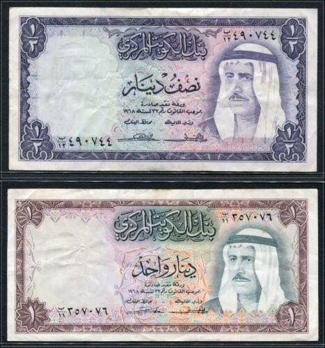 Kuwait 1968,  1/2, 1 Dinar,  2pcs VF