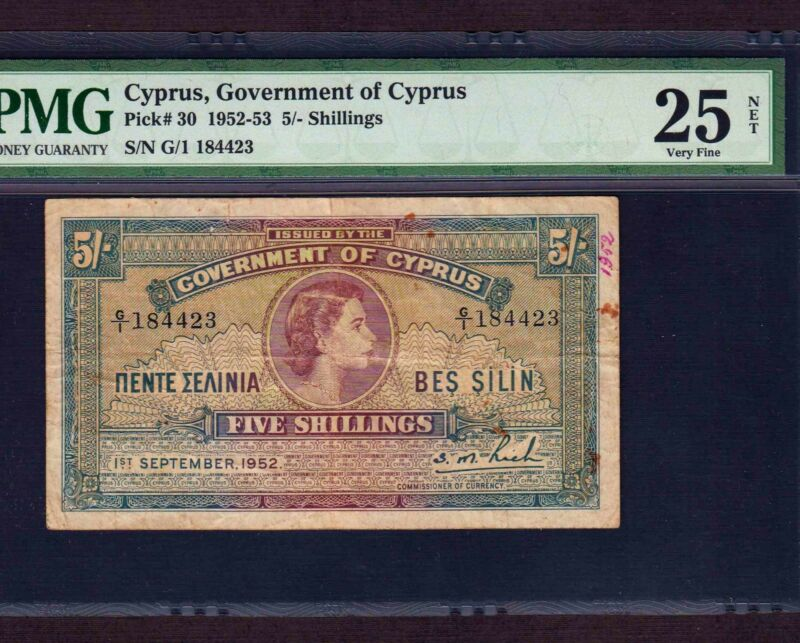 Cyprus 5 Shillings 1952 P-30 *PMG VF 25 net  * Queen Elizabeth * Rare *