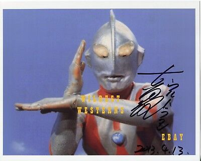 SATOSHI BIN FURUYA Signed Photo Autograph RARE ULTRAMAN Japanese TOHO Ultra Q b
