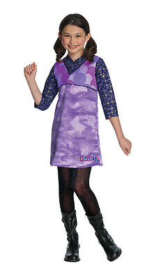 Girls iCarly Costume Fancy Dress I Carly Halloween Outfit Purple S M L Kids NEW](Icarly I Halloween)
