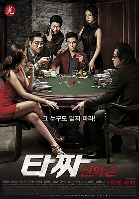 Tazza:The High Rollers 2 2014 Official Movie Poster CHOI SEUNG HYUN(BIGBANG TOP)