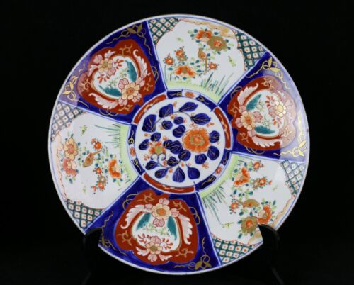 "Vintage / Antique Hand-Painted Japanese Imari Porcelain 14.5"" Charger Plate"