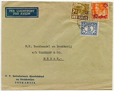 DUTCH EAST INDIES INTERNAL AIRMAIL 1940 RED CROSS SURCHARGE FRANKING PRINTED ENV