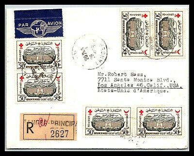 GP GOLDPATH: MOROCCO COVER 1959 AIR MAIL REGISTERED LETTER _CV677_P04