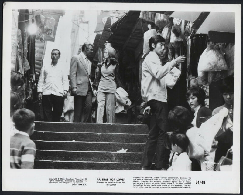 A Time For Love '74 RICK JASON JANE MERROW STEPS STREET