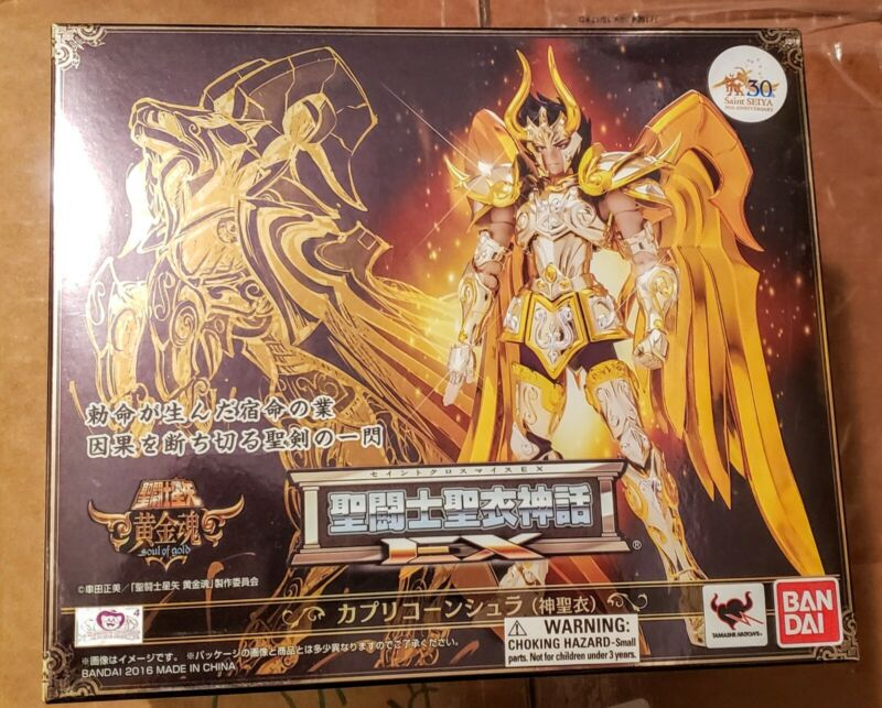 Bandai Saint Seiya Cloth Myth EX Soul of Gold Capricorn Shura