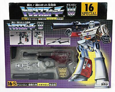 Transformers Takara Megatron 16-S Black E-Hobby year 2000 Complete in Box