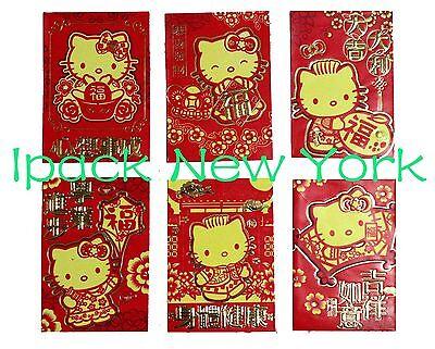 60 Pcs High-grade Chinese Red Envelopes Holiday Birthday Lucky Money Envelopes
