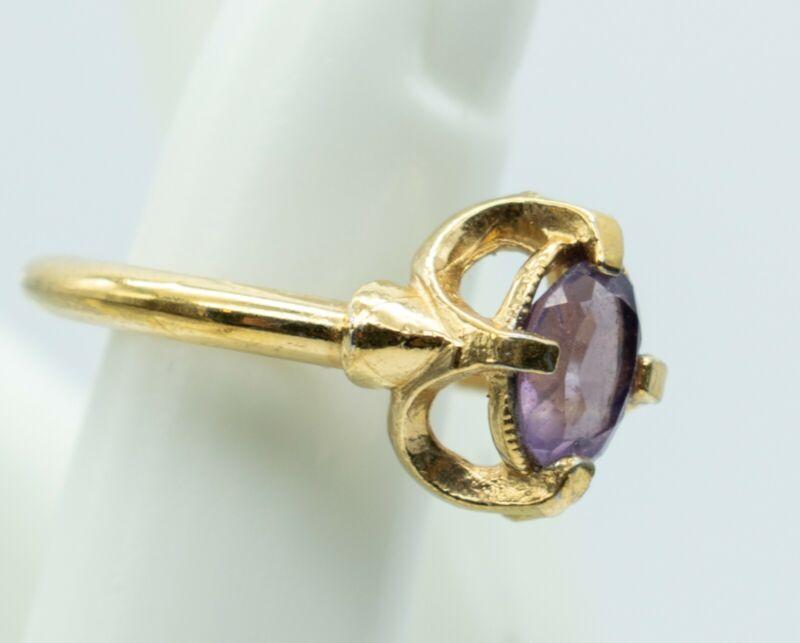 Vintage Gold tone Purple Amethyst Stone Ring Size 4