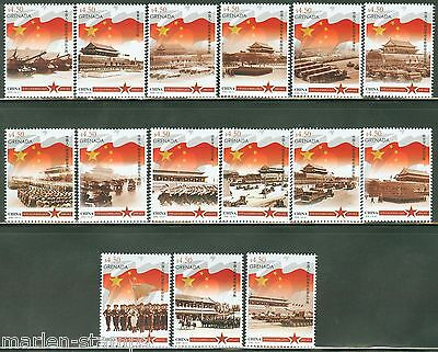 GRENADA  2015 HONORING THE PEOPLE'S REPUBLIC OF CHINA SET OF 15   MINT NH