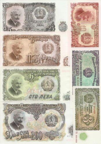 Bulgaria 3 5 10 25 50 100 200 leva 1951 set of 7 Aunc-Uncirculated