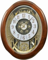 MAGNIFICENT Musical Magic Motion Wall Clock by Rhythm Clocks 4MH884WD06