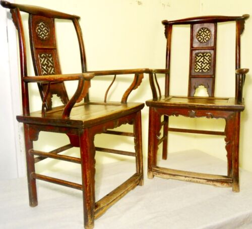 Antique Chinese High Back Arm Chairs (2739) (Pair), Circa 1800-1849