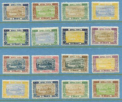 CA13 Montenegro 1896/98 MLH 16v