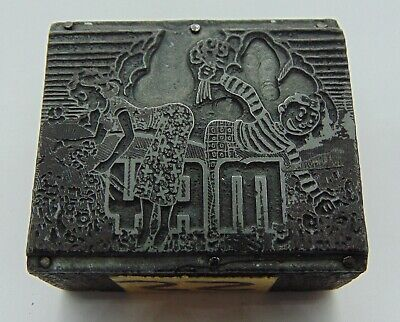 Vintage Printing Letterpress Printers Block May Picking Flowers