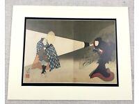 Repro Japanese Woodblock Print by Shubaisai Hokuei