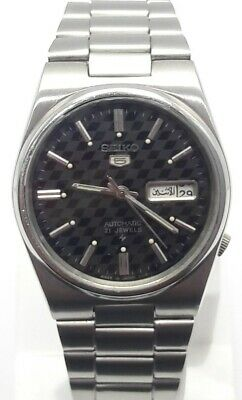 VINTAGE SEIKO 5 6319-5070 AUTOMATIC 21J JAPAN MADE MEN'S WRIST WATCH (1522)