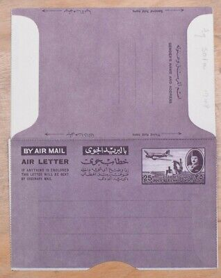 MayfairStamps Egypt 25 Mils Airplane Purple Mint Stationery Aerogramme wwo79395
