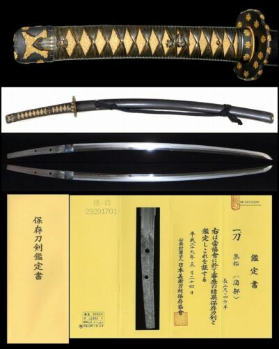 SUPERB NBTHK Certificated KATANA Sword in KIRIMON KOSHIRAE 16th Century Japan