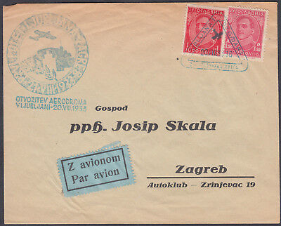 1933 Yugoslavia AIrmail Cachel / Triangular Cancel to Zagreb per scans