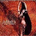 Arabic & Belly Dance Cds