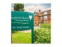 Open Day Garden Party 5TH AUGUST 2-6PM Springfield House Nursing Home