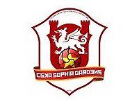 CSKA Sophia Gardens Want New Players