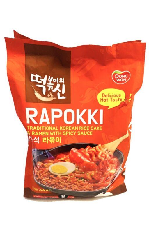 DongWon Delicious Hot Taste Rapokki Traditional Korean Rice Cake 48 Oz.