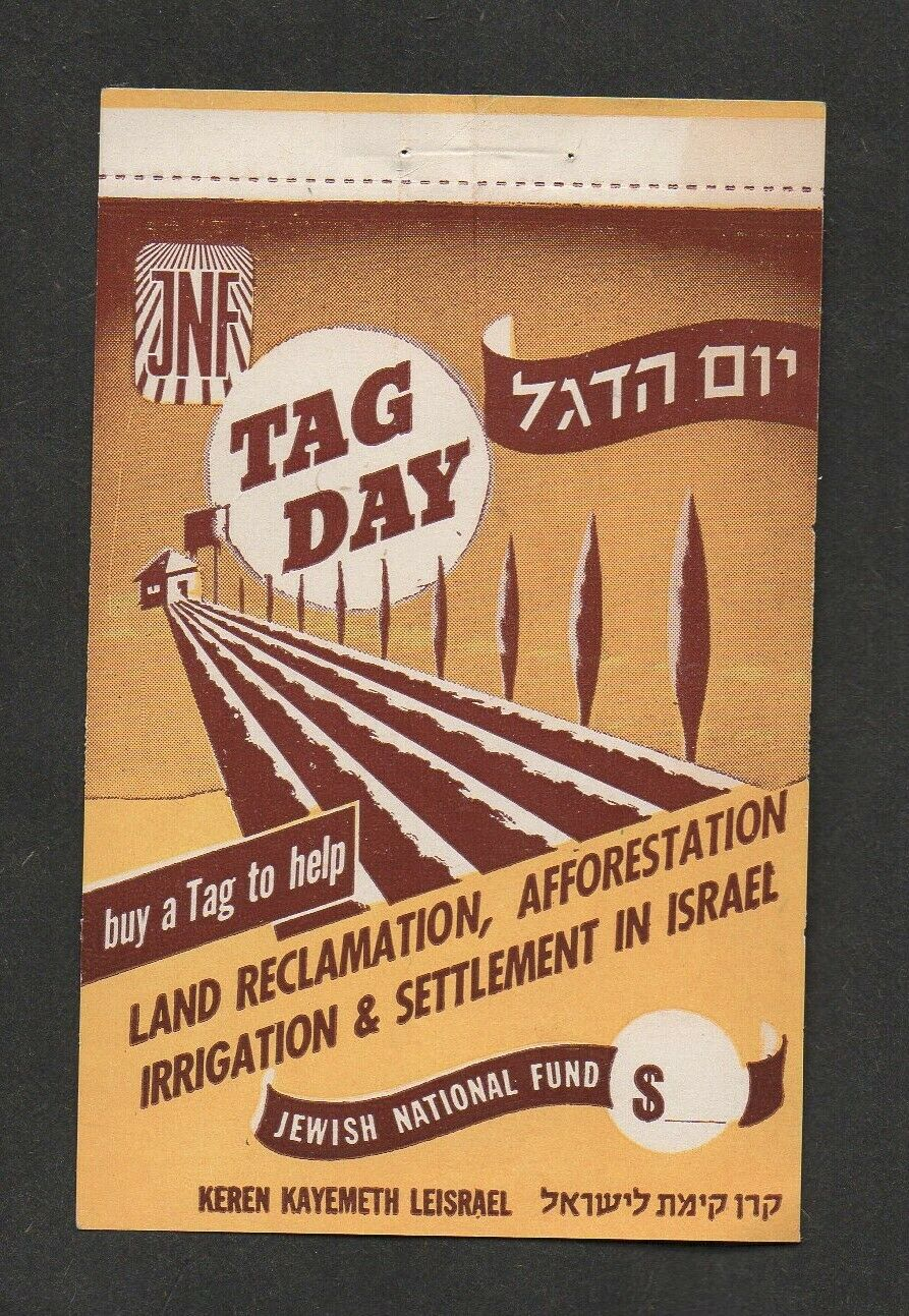 """Israel, Jewish National Fund charity label, """"Tag Day."""""""