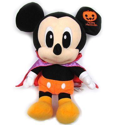 (Disney Mickey Mouse Happy Halloween Medium Plush Doll 16.5