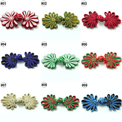 10PCS Chinese Knot Frog Button Closure Daisy Shape Cheongsam Tang Suit Sewing