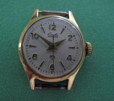 Russian SLAVA Women's wrist watch mechanical vintage 16 Jewels 19mm Часы Слава